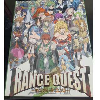Rance Quest DVD