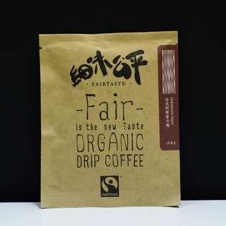 細味公平滴漏咖啡包-印尼阿齊省卡瑤