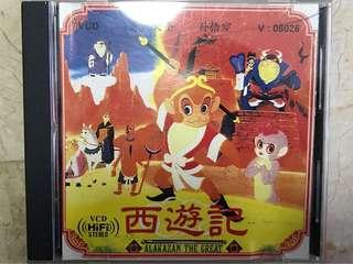 西游记 Alakazan The Great VCD