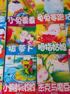 Big sized Chinese readers - 18 books