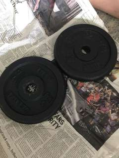 Aibi weight plates