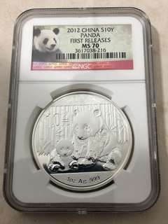 Panda Silver Coin MS70 NGC first release