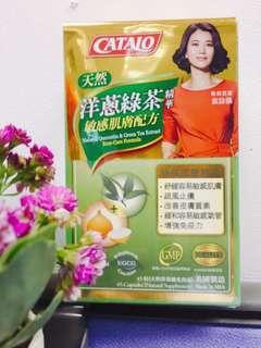 CATALO 靚靚洋蔥綠茶 精華