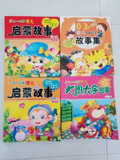 Chinese Story Books - 4 books MANY stories