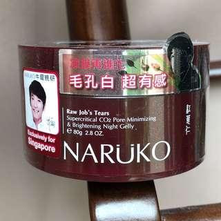Naruko Raw Job's Tears Night Gelly Mask