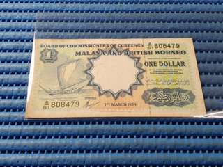 1959 Board of Commissioners of Currency Malaya and British Borneo $1 One Dollar A/61 808479 Dollar Banknote Currency Waterlow