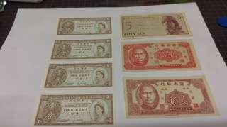 香港一仙 海南銀行 外國紙幣共七張