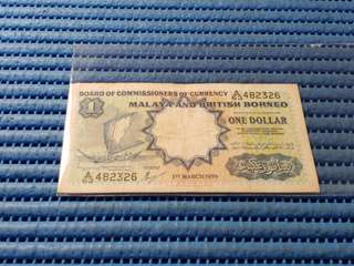 1959 Board of Commissioners of Currency Malaya and British Borneo $1 One Dollar A/63 482326 Dollar Banknote Currency Waterlow