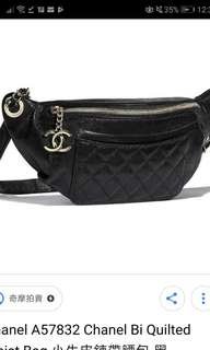 徵求 want chanel bi waist bag 腰包