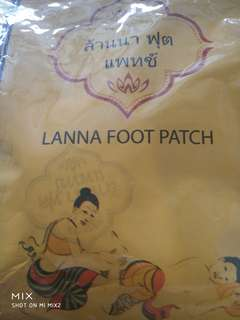 Feet pad