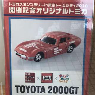 Tomica tomy toyota 2000GT 2018 東京巨蛋限定