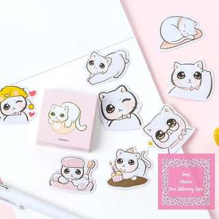 45pcs White Cat With Big Jelly Eyes Sticker Pack