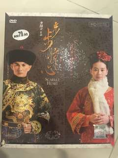 Scarlet Heart Original DVD