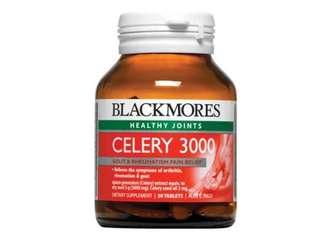 Blackmores Celery 芹菜籽西芹籽精華50粒