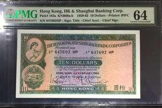 滙豐銀行 1960年 中張