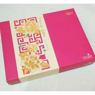First Love Bird's Nest Box (Hard Paper)