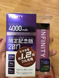 Infinity charger 4000mAh