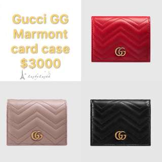 法國代購 Gucci marmont card case / wallet