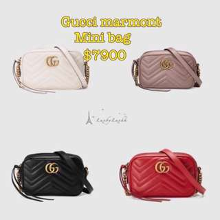 法國代購 Gucci marmont mini bag