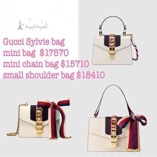 法國代購 Gucci Sylvie bag