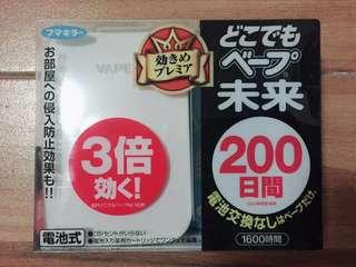 🚚 ✨現貨✨日本 VAPE未來 200日 電子防蚊器