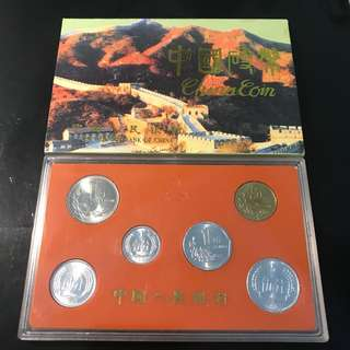 1991 The People's Bank Of China 🇨🇳Uncirculated Coin Set, 1 Fen to 1 Yuan, Total 6 Pcs Set UNC