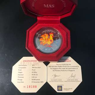 🍀 Lucy Cert Number 18188! 2005 Singapore 🇸🇬 Lunar Rooster 🐔 $10 Silver Piedfort Proof, With Lucky Cert Number, With Cert & Box 📦 易發易發發 🍀