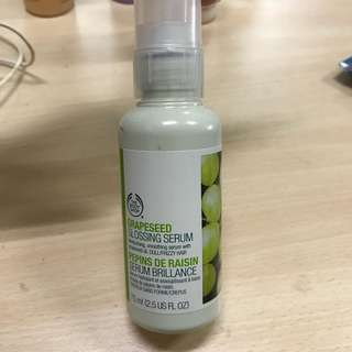 Body Shop Grape Seed Hair Serum