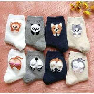 Animal Butt Socks 🍑
