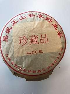 雲南七子餅茶 易武2003 (每餅計)