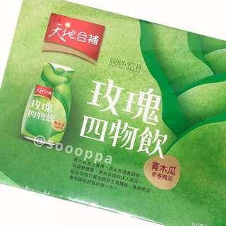 【現貨】台灣代購 桂格 天地合補 青木瓜 玫瑰四物飲 120ml x 12入