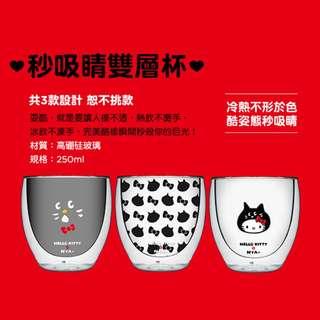 【現貨】台灣代購 屈臣氏 Hello Kitty x NYA Ne-net 秒吸晴雙層杯 玻璃杯