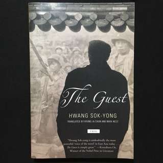 UPDATED PRICE - The Guest (손님)