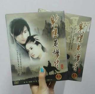 🚚 射鵰英雄傳DVD(上下集)#畢業兩百元出清
