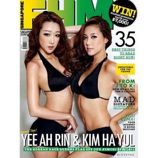 FHM Singapore - October 2012
