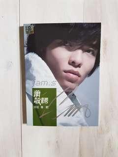 Jam Hsiao Autograph ablum