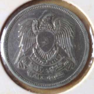1980 Egypt 10 Piastres