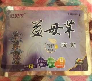 Warm Paste (暖宝宝)(12pcs)