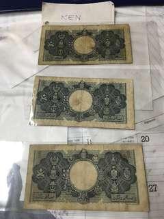 Queen Elizabeth one dollar 1953