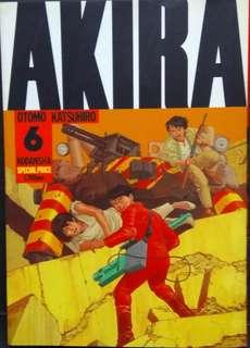 AKIRA亞基拉第6期大結局(日文版),大友克洋作品,講談社1993年出版