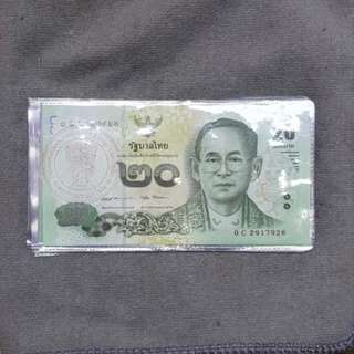 Wealth Note Thai Amulet