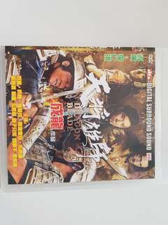 Dragon Blade Dvd blu-ray disc