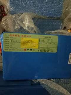 48v 20ah lithium battery