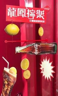 🔻可樂迷🔻 可樂展示品