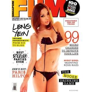 FHM Singapore - April 2012 - DJ Leng Yein