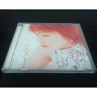 夏川りみ 'てぃだ~太陽(ティダ)・風(カジ)ぬ想(ウム)い~' (CD)