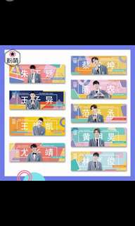 Idol producer banners or fansign