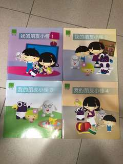 Berries World Chinese Readers