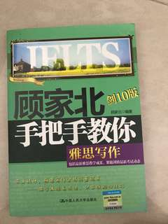 IELTS book Chinese edition