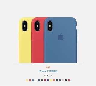 iPhone X 矽膠護殼  (Apple原裝)